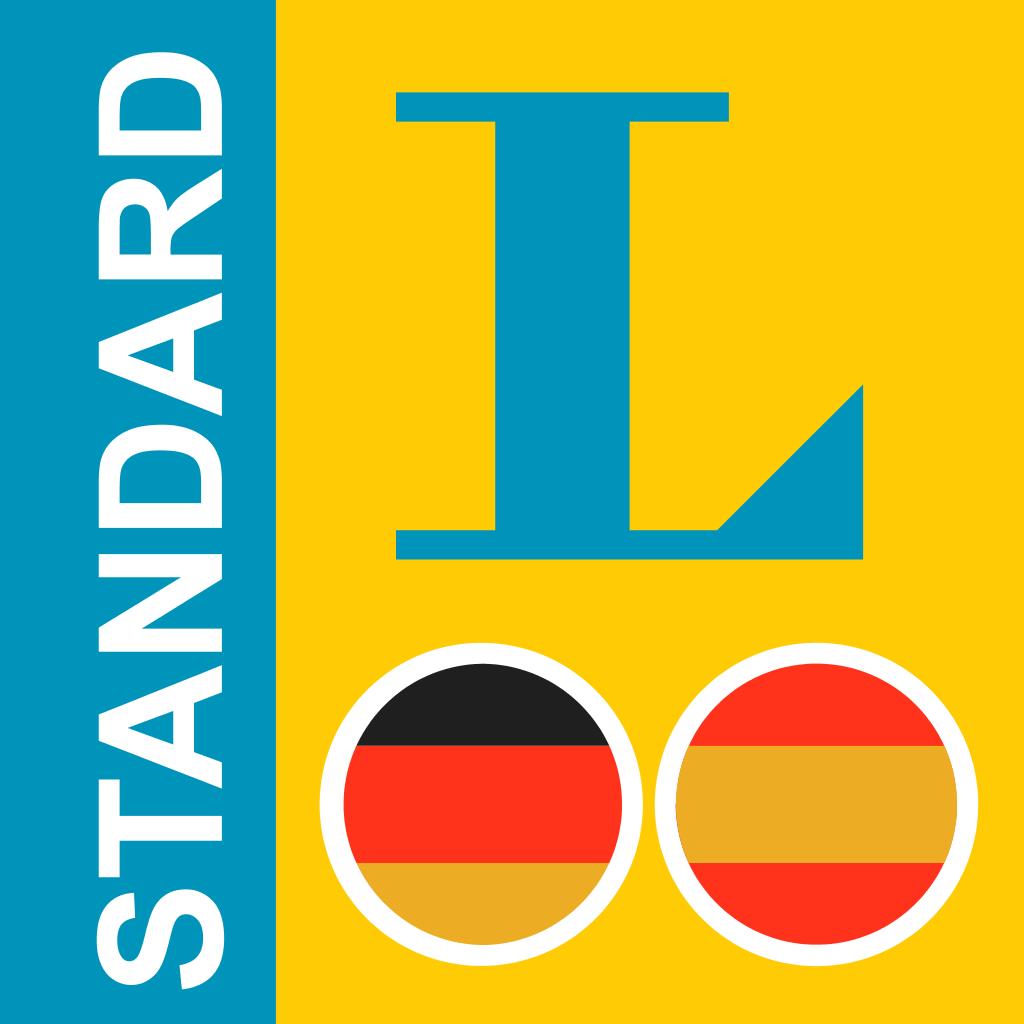 西班牙语与德语标准发音词典:spanish